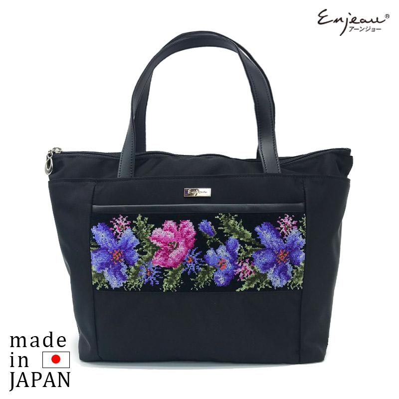 母の日【マリー】トートバッグ(大) 200513 日本製 肩掛け ショルダーバッグ 軽量バッグ シェニール織 アーンジョー