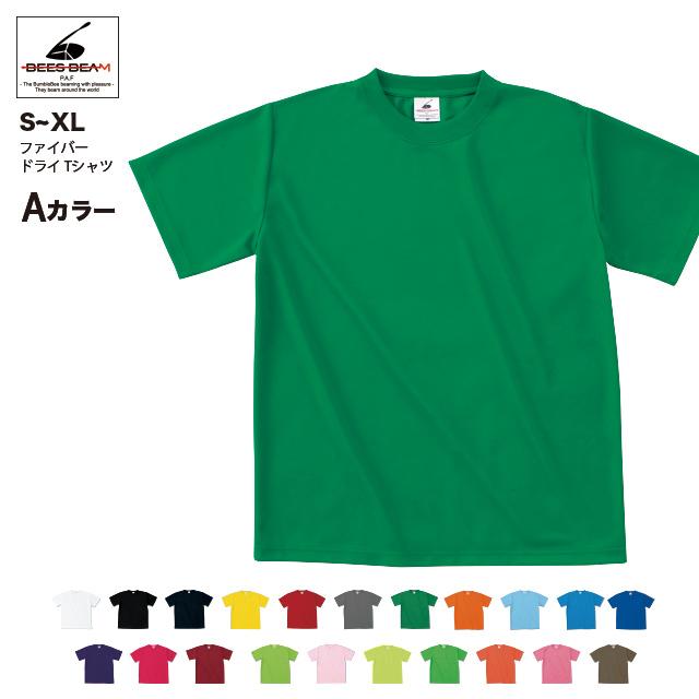 サイズが豊富な速乾Tシャツ 2枚買って10%OFFクーポン セールSALE%OFF ファイバードライ Tシャツ 情熱セール S~XL #POT-104 Aカラー フェリック