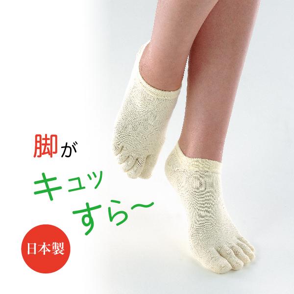 バランス歩行で脚がキュッとすら~っと セール品 日本製 五本指くつ下 細足す ほそっくす 歩行 バランス 5本指 ソックス 靴下 外反母趾 内反小指 矯正 母指 履く アイテム 期間限定 グッズ 内反小趾 くつした セールSALE%OFF タイプ サポーター サポート 外反拇指 アウトレット