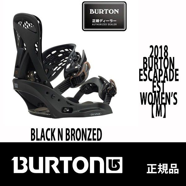 17-18 BURTON BINDING 2018 バートン スノーボード ビンディング ESCAPADE EST エスカペード イーエスティー BLACK M 送料無料 正規品 即納
