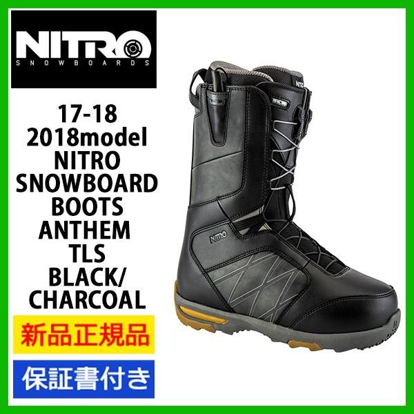 激安!17-18 NITRO SNOWBOARD BOOTS 2017 ナイトロ スノーボードブーツ ANTHEM TLS アンセム TLS BLACK/CHARCOAL 送料無料 正規品