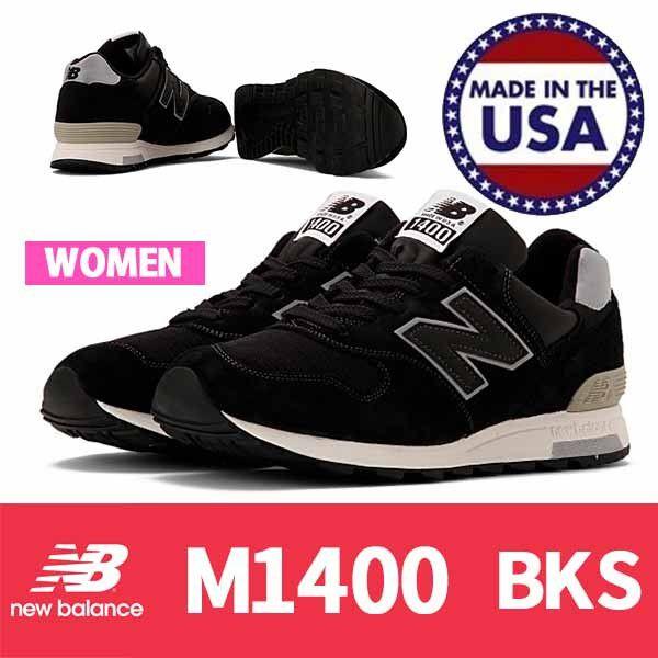 レディース グレー 1400 New balance Womens 1400 Shale Light Almond スニーカー (取寄) ニューバランス