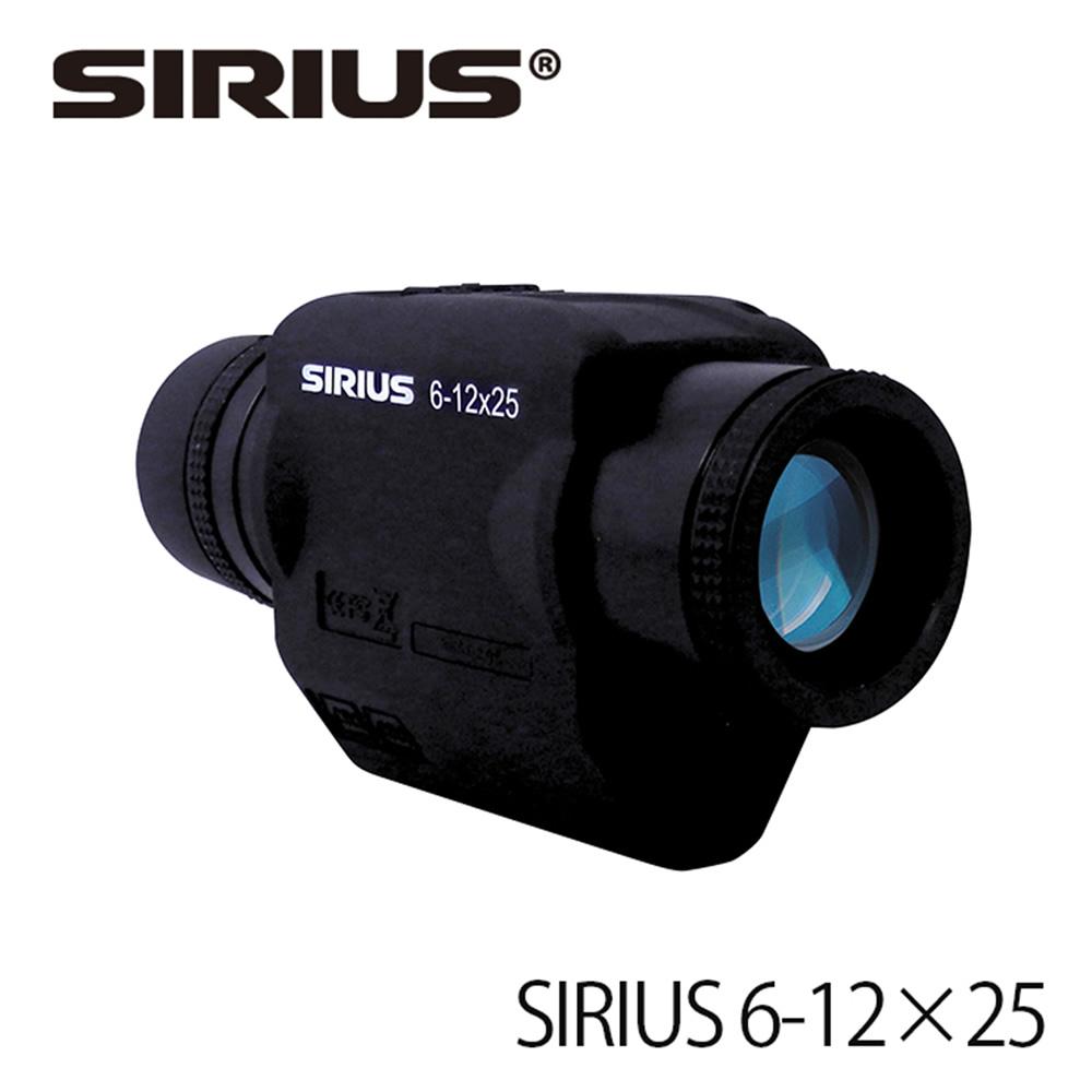 防振スコープ シリウス 6-12×25 SIRIUS (日本正規品) マニアックなプレゼントにも最適