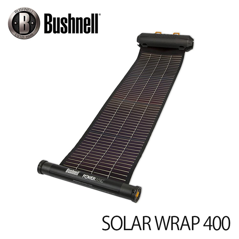 携帯型ソーラーパネル ブッシュネル ソーラーラップ400 (日本正規品) Bushnell SOLAR WRAP 400 マニアックなプレゼントにも最適