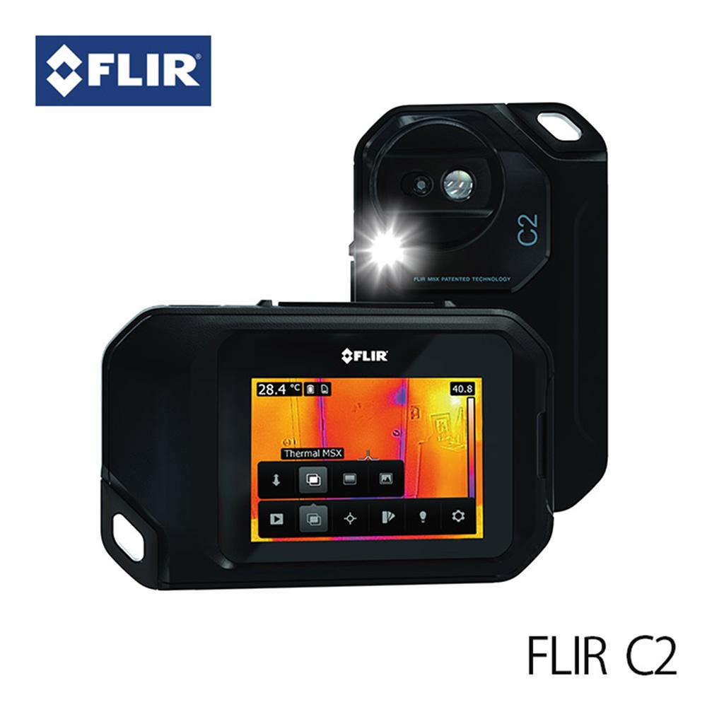 赤外線サーモグラフィ フリアー C2 (日本正規品) FLIR C2 サーモグラフィカメラ マニアックなプレゼントにも最適