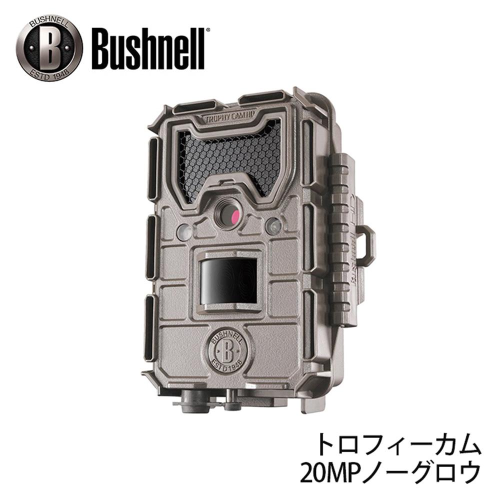 屋外型センサーカメラ トロフィーカム 20MP ノーグロウ (日本正規品) トレイルカメラ ブッシュネル Bushnell マニアックなプレゼントにも最適