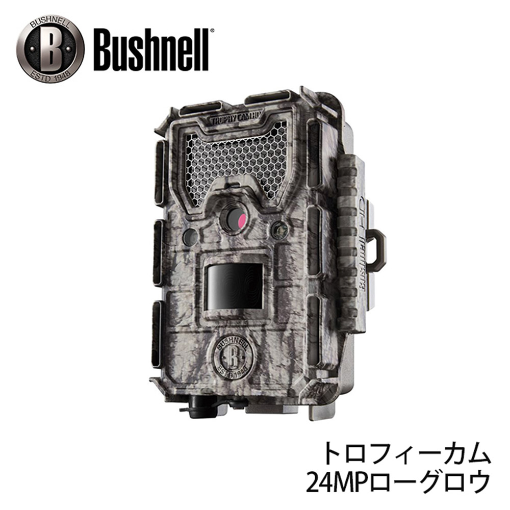屋外型センサーカメラ トロフィーカム XLT 24MP ローグロウ (日本正規品) トレイルカメラ ブッシュネル Bushnell マニアックなプレゼントにも最適