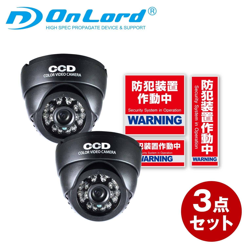 【お得な3点セット】 SDカード録画 防犯カメラ ドーム型 (OL-024) SDカード録画 録画装置内蔵 リモコン付 外部電源 屋内 赤外線 暗視カメラ 24時間常時録画 外部出力 監視カメラ オンロード OnLord (通常価格:34,348円) 防犯対策