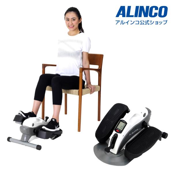 アルインコ直営店 ALINCO基本送料無料AFB2118 イージーサイクルステッパー バイク サイクルコンパクト 軽量 ペダル 脚ロコモ リハビリ 筋力 有酸素 運動 ルームサイクル 膝の裏伸ばし