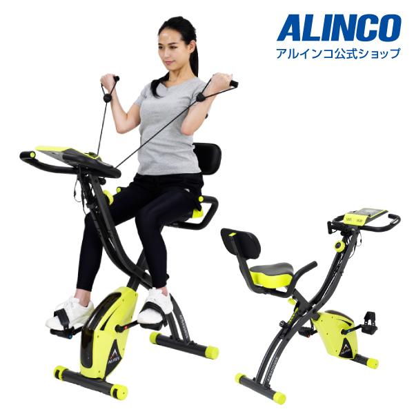 フィットネスバイク アルインコ直営店 ALINCO基本送料無料AFB4309GX コンフォートバイクIIバイク エアロマグネティックバイク エクササイズバイク健康器具 家庭用 ダイエット