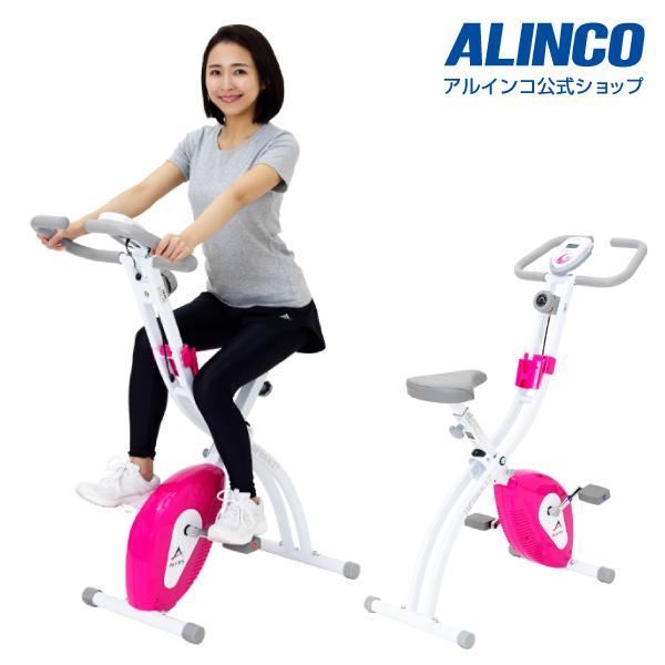 新品・未開封品フィットネスバイク アルインコ直営店 ALINCO基本送料無料 AFB4417X クロスバイク4417エアロマグネティックバイク スピンバイク ダイエットAFB4415健康器具