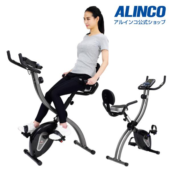 アルインコ直営店 ALINCO 基本送料無料 AFB4429 コンフォートクロスバイク バイク エアロマグネティックバイク フィットネスバイク健康器具 家庭用 自転車 ダイエット トレーニング