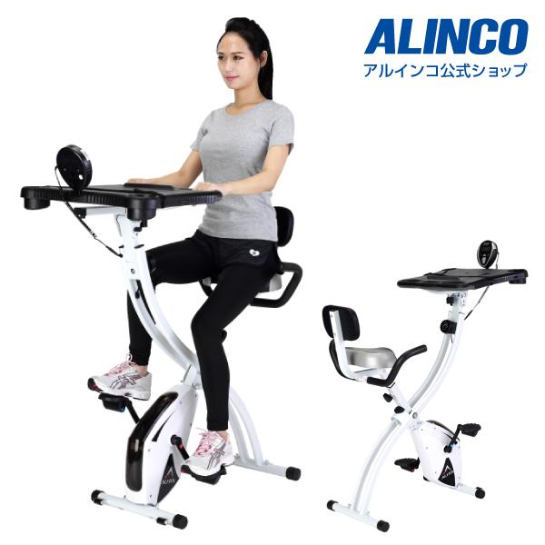 アルインコ直営店 ALINCO 基本送料無料 AFB4518 ながらバイク4518 バイク エアロマグネティックバイク フィットネスバイク エクササイズバイク 健康器具 家庭用 自転車 ダイエット トレーニング 有酸素運動 脚 持久力 運動 脂肪燃焼