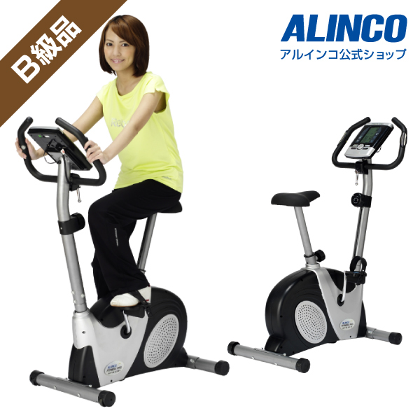 B級アウトレット品/バイクフィットネスバイク アルインコ直営店 ALINCO基本送料無料 AFB5211 エアロマグネティックバイク5211スピンバイク ダイエットマグネットバイク