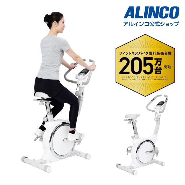 アルインコ直営店 ALINCO 基本送料無料 AFB5219 エアロマグネティックバイク5219 バイク エアロマグネティックバイク フィットネスバイク 健康器具 家庭用 自転車 ダイエット トレーニング 運動 脂肪燃焼