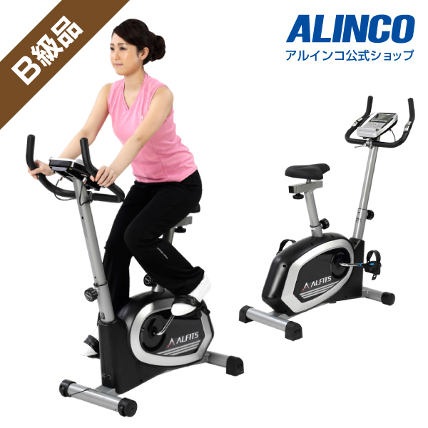 B級アウトレット品/バイクフィットネスバイク アルインコ直営店 ALINCO基本送料無料 AFB6215 プログラムバイク6215エアロマグネティックバイク スピンバイク ダイエット/健康