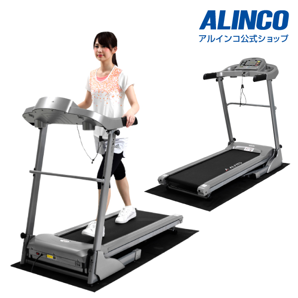 新品・未開封品アルインコ直営店 ALINCO基本送料無料AFR1015 ランニングマシン1015 ランニングマシン