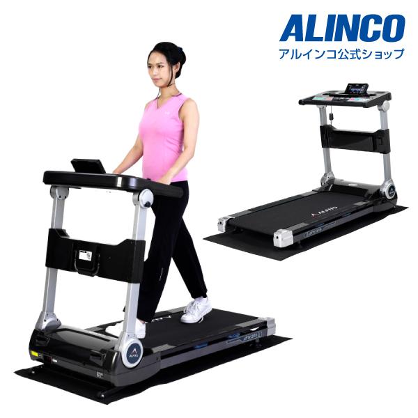 アルインコ直営店 ALINCO基本送料無料AFR1316 ランニングマシン1316ランニングマシン ウォーカー ルームランナー健康器具
