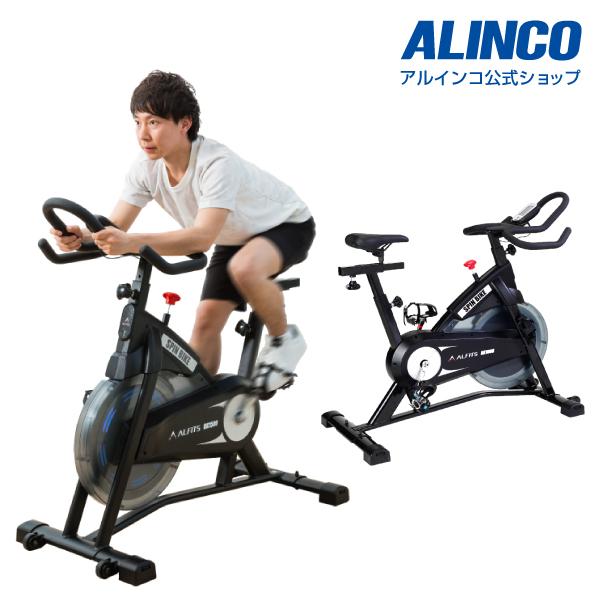アルインコ直営店 ALINCO基本送料無料BK1500 スピンバイクバイク フィットネスバイク健康器具 家庭用ダイエット トレーニング 有酸素運動持久力