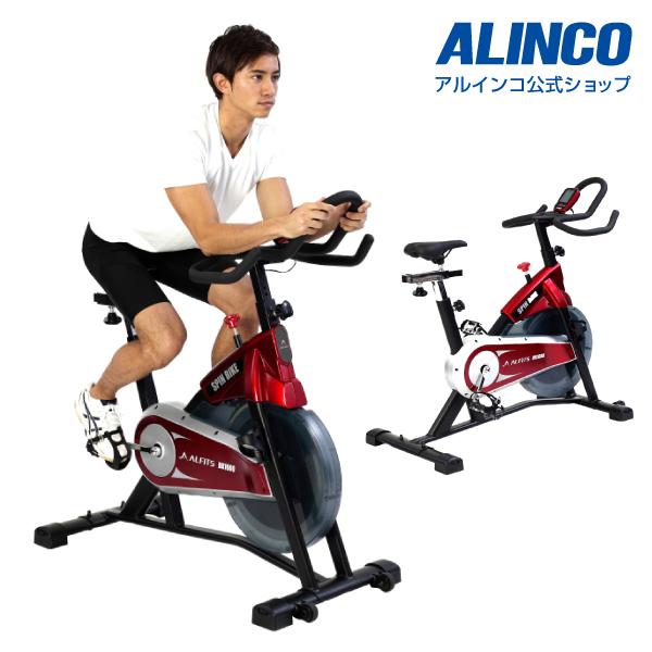 SPRING SALE/12日0時~18日24時までアルインコ直営店 ALINCO基本送料無料BK1600 スピンバイクスピンバイク フィットネスバイク健康器具 家庭用トレーニング 有酸素運動無酸素運動