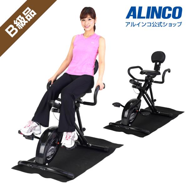 B級アウトレット品/バイクアルインコ直営店 ALINCO基本送料無料 BK2000 3WAYバイク負荷8段階調節 バイク/bike ダイエット/健康健康器具