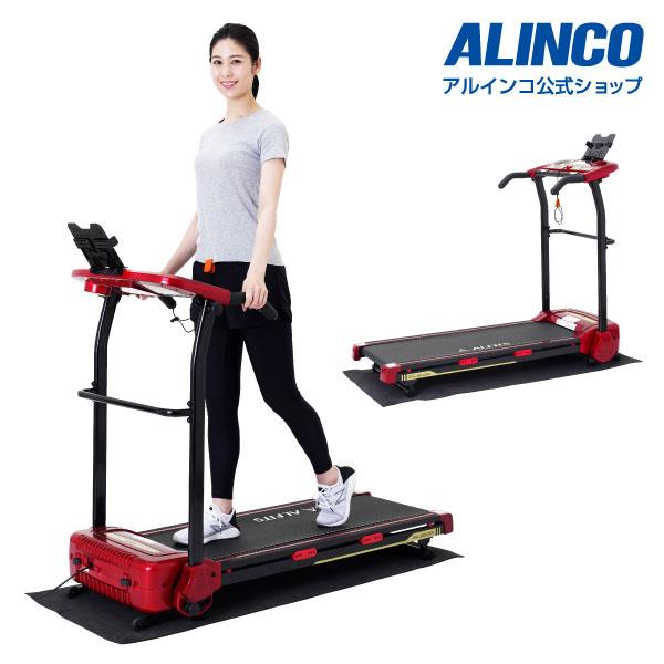 新品・未開封品アルインコ直営店 ALINCO基本送料無料ルームランナー