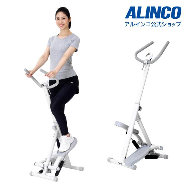 膝の裏伸ばし 新品・未開封品アルインコ直営店 エクササイズ ALINCO基本送料無料FA4019 ダイエット/健康健康器具 ホームフィットネス 折りたたみ式ステッパーステッパー