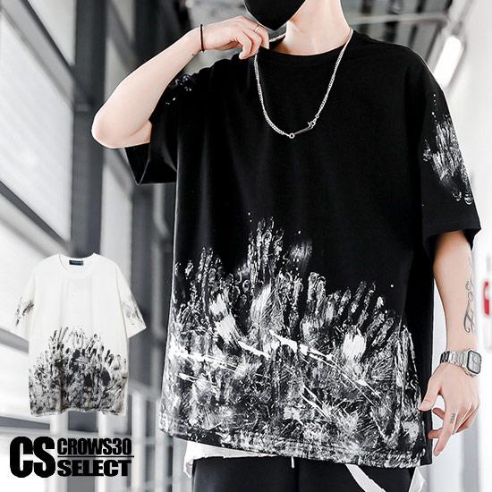 ストリート系 Tシャツ メンズ オシャレ ペンキ 汚し加工 派手 ペイント 半袖 メンズファッション ストリート系ファッション メーカー再生品 インポート 安値 オーバーサイズ 大きいサイズ 春 ファッション 個性的 ロック 新作 ビター系 ホスト お兄系 V系 衣装 2021 夏 ヴィジュアル系