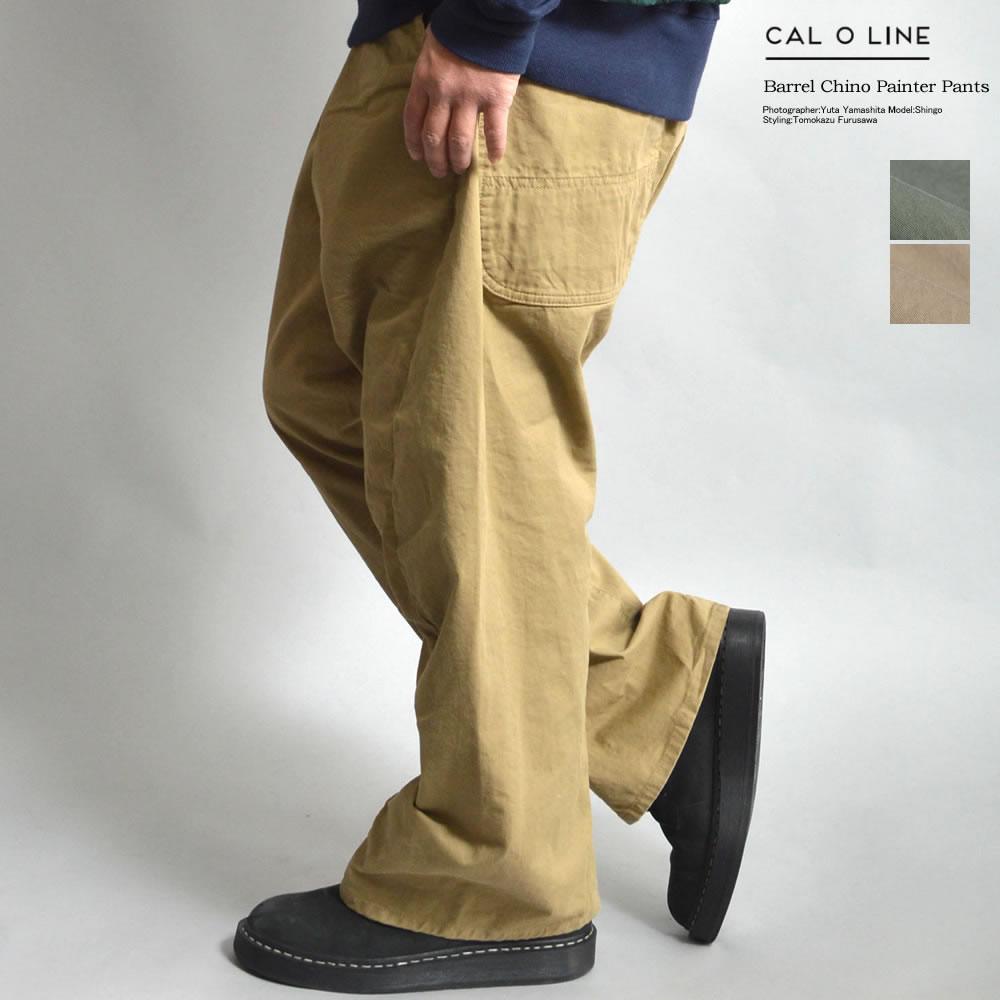 CAL O LINE/キャルオーライン BARREL CHINO PAINTER PANTS