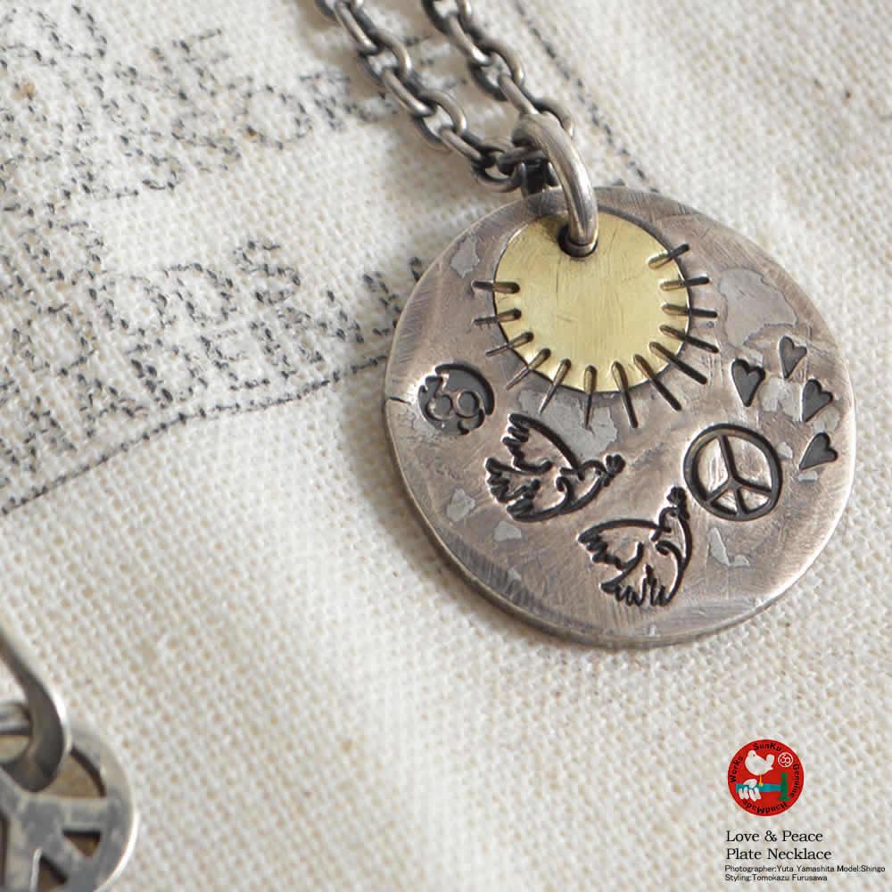 39/サンク Love & Peace Plate Necklace