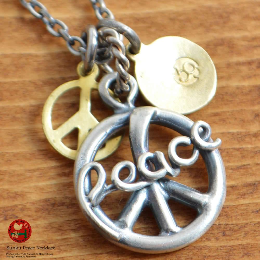 39/サンク/Sunku Peace Necklace