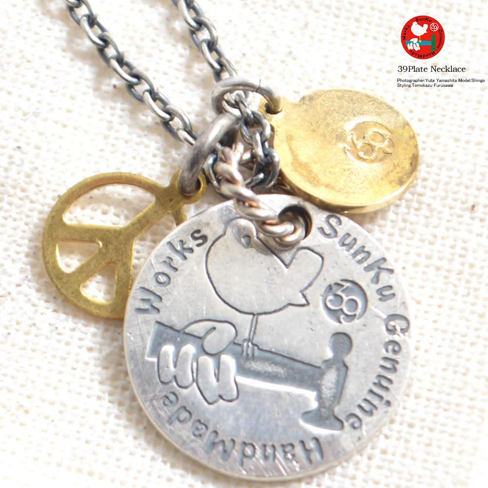39/サンク/Sunku 39Plate Necklace