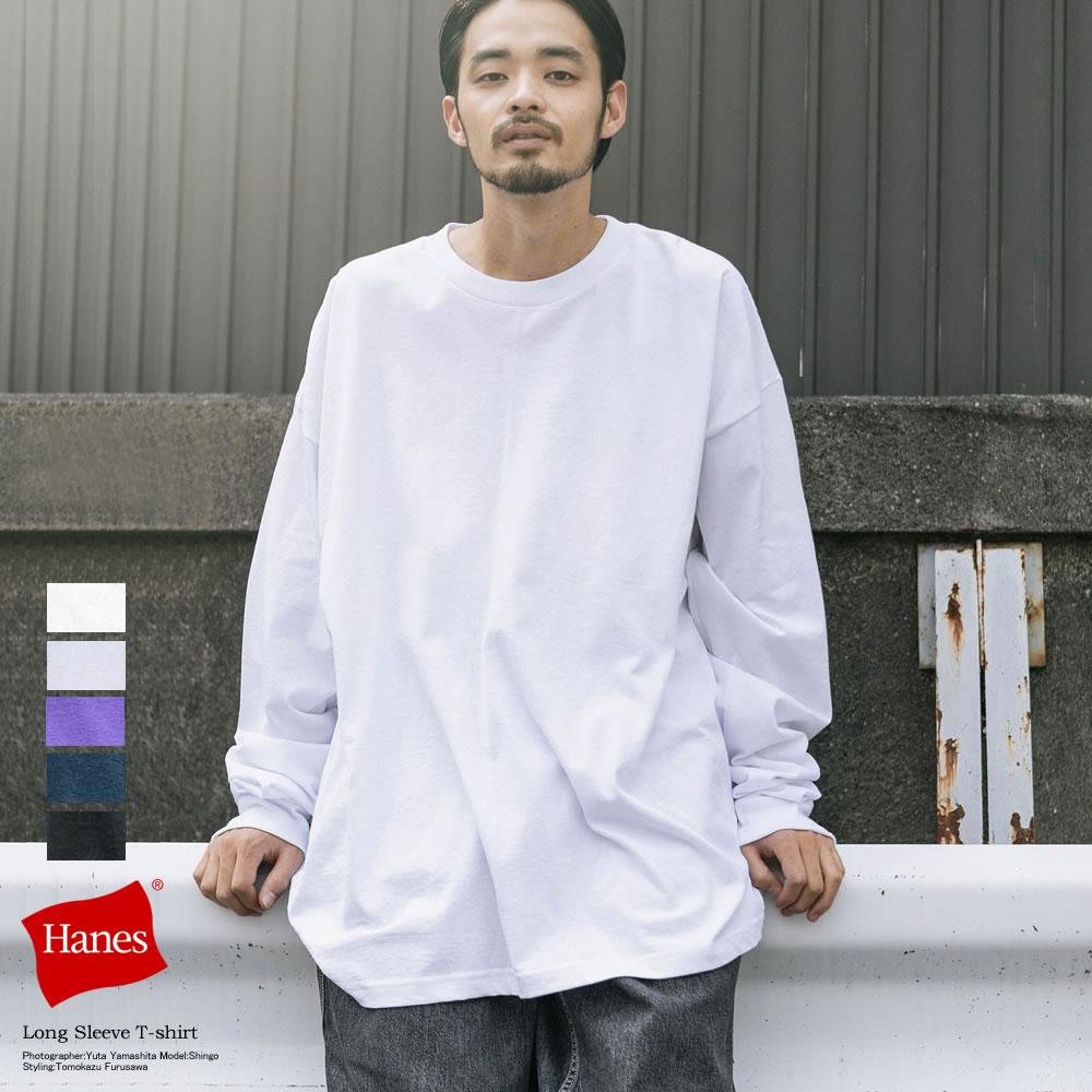 cfd9dbd90 Hanes Beefy T Shirt Long Sleeve   Kuenzi Turf & Nursery