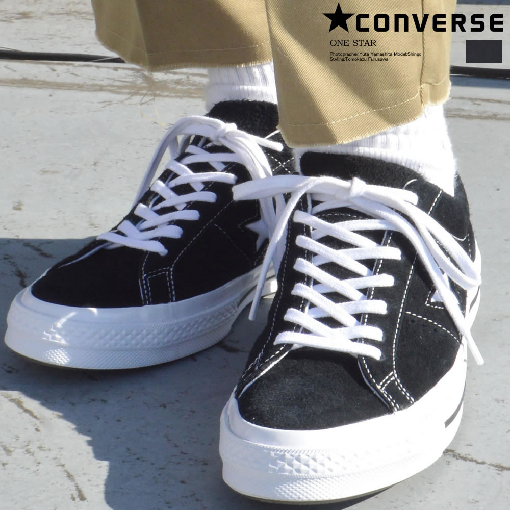 allow  CONVERSE  Converse ONE STAR CHUCK TAYLOR  2b79abfd7