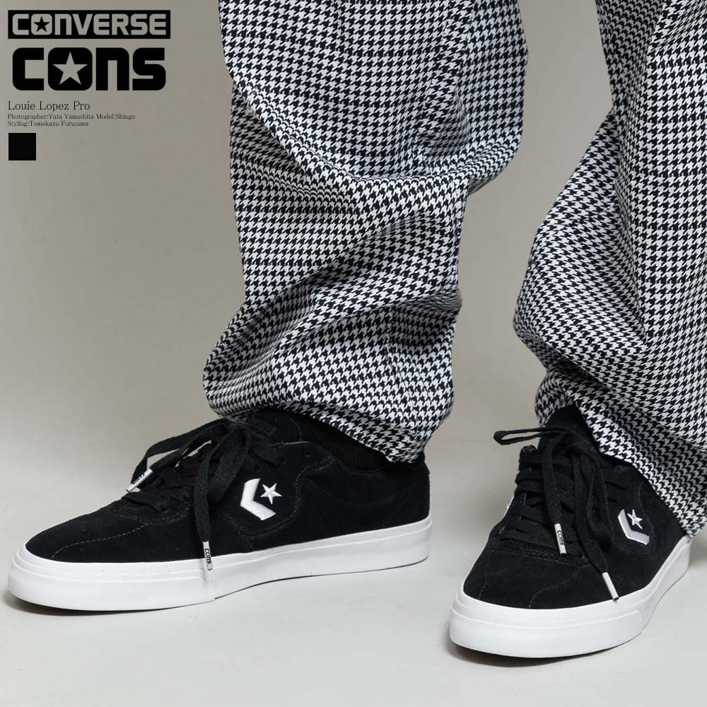 Converse Lopez Pro Black//White
