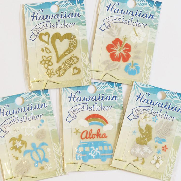 訳あり商品 立体感のある質感と輝きのあるハワイアンステッカー 全5種類 ステッカー シール 百貨店 ハワイ スマホ 携帯 スマートフォン デコシール デコレーション ハイビスカス ハワイアン かっこいい フラ フラガール かわいい ウミガメ 花 ポイントステッカー ホヌ ハワイアン雑貨
