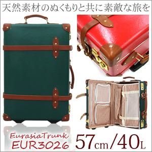 入荷中 ユーラシアトランク 57cm キャリーケースTSAロック搭載 2輪 フラット内装スーツケース siffler シフレ EUR3026, ブランドバッグ雑貨CELEBRITY 27c010e4