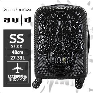 スーツケース SSサイズ 機内持ち込み可 拡張機能付き小型 キャリーケース 旅行かばん キャビンサイズ メンズ レディースシフレ 1年保証付 ≪avid≫ AVI2073 48cm