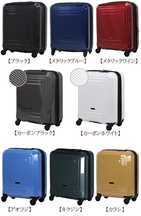 1b1f2e9802 ... スーツケース46cm機内持ち込み可sifflerシフレ【送料無料&1年保証】小型 ...