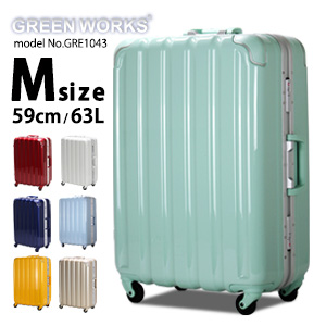 【スーパーSALE ポイント10倍】スーツケース キャリーケース Mサイズ 中型 鏡面 シボフレームタイプ 59cm メンズ レディースシフレ 1年保証付 GRE1043 GREENWORKS