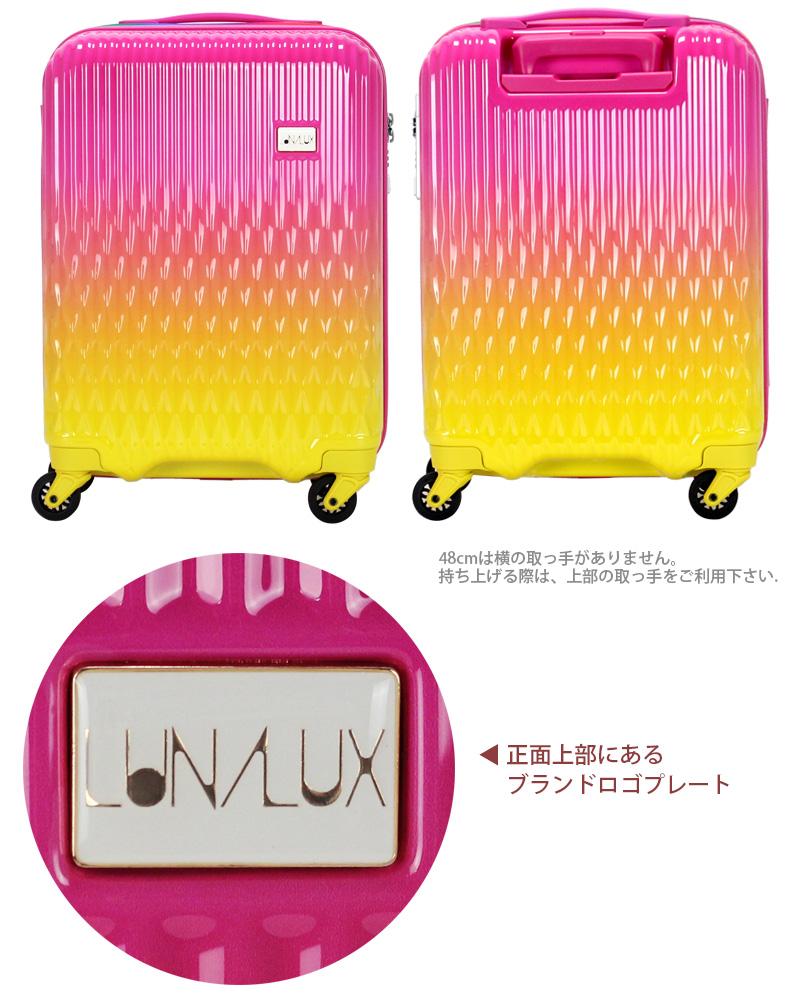 【ポイント10倍 5/16(木)9:59まで】スーツケース Lサイズ 大容量 長期旅行 キャリーバッグ ミニケース付キャリーケース レディース かわいい ショルダーバッグ1年保証付 シフレ LUNALUX LUN2116 67cm