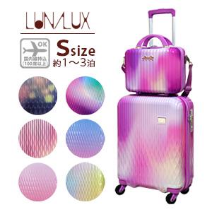 スーツケース キャリーケース 機内持ち込み可 小型 Sサイズレディース かわいい ショルダーバッグ ミニケース かばん1年保証付 シフレ ルナルクス LUNALUX LUN2116 48cm