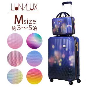 人気のおしゃれなキャリーケース おすすめの LUNALUX C9760T