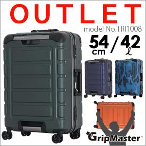 【アウトレット】スーツケース 小型 Sサイズ 54cm 42Lグリップマスター搭載 マットカラーシフレ TRIDENT トライデント TRI1008