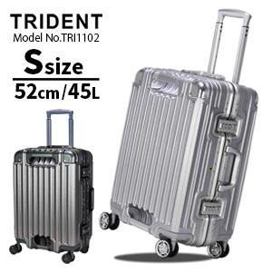 スーツケース キャリーケース キャリーバッグ Sサイズアルミ調ボディ 双輪 グリップマスター搭載シフレ トライデント siffler TRIDENT TRI1102 52cm