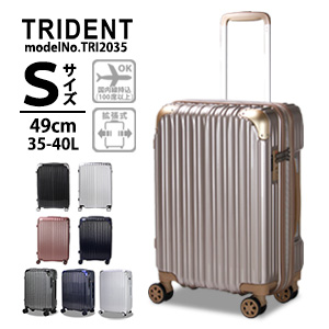 【期間限定 ポイント10倍 10/26(金)9:59まで】スーツケース 機内持ち込み可 キャリーケース 拡張機能付Sサイズ 小型 軽量 サスペンションキャスターシフレ TRIDENT トライデント TRI2035 49cm