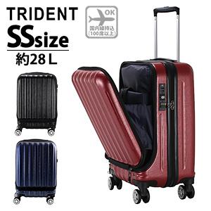 スーツケース 機内持ち込み可 フロントオープンポケットSSサイズ 小型 キャリーバッグ キャリーケースシフレ 1年保証付 トライデント TRI2063 47cm