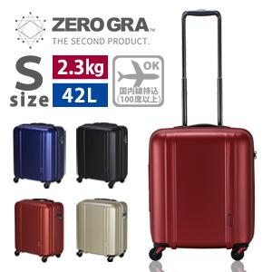【スーパーSALE ポイント10倍】スーツケース 超軽量 機内持ち込み可 小型 Sサイズキャリーケース キャリーバッグ メンズ レディースシフレ 1年保証付 ZEROGRA2 ゼログラ2 ZER2088 46cm