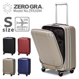 【期間限定 ポイント10倍 10/26(金)9:59まで】スーツケース フロントオープンポケット超軽量 機内持ち込み可 小型 Sサイズ 35Lキャリーケース キャリーバッグ メンズ レディースシフレ 1年保証付 ZEROGRA ゼログラ ZER2094 46cm