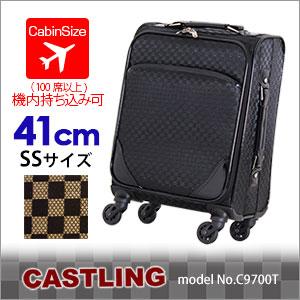 キャリーバッグ キャリーケース 機内持ち込み可 小型41cm SSサイズ チェック柄 レディース メンズシフレ CASTLING C9700T